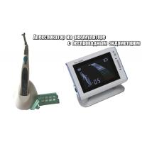 Беспроводной эндомотор с апекслокатором