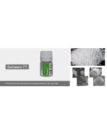 Костный материал Биомин ГТ