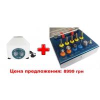 Лабораторная центрифуга медицинская для плазмолифтинга и Набор для синус-лифтинга