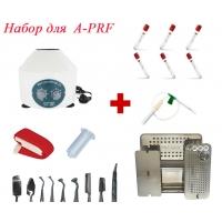 Лабораторная центрифуга для плазмолифтинга и PRFНабор для A-PRF
