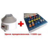 Центрифуга лабораторная медицинская для плазмолифтинга и набор для синус лифтинга